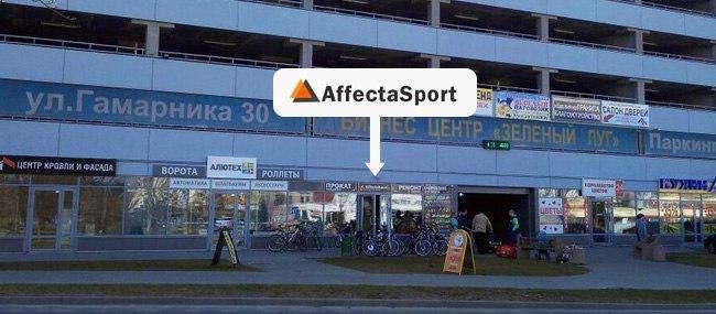 AffectaSport фасад