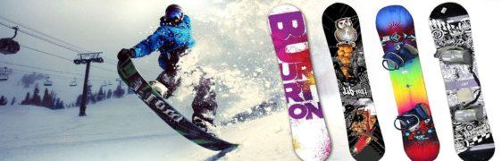 Распродажа лыж и сноубордов б/у