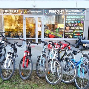 Велопрокат по низким ценам