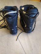 Ботинки сноубордические Freedom Б/У